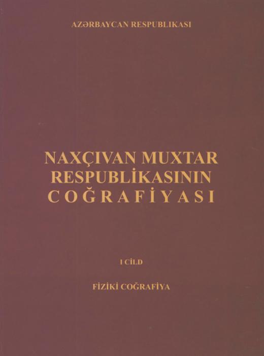 """""""Naxçıvan Muxtar Respublikasının coğrafiyası"""" ikicildliyi işıq üzü görüb Xəbərlər ELM TV"""